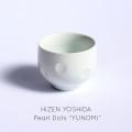 肥前吉田焼 湯飲み茶碗