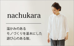 nachukara