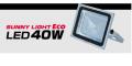 【送料無料】サニーライトエコ-LED投光器