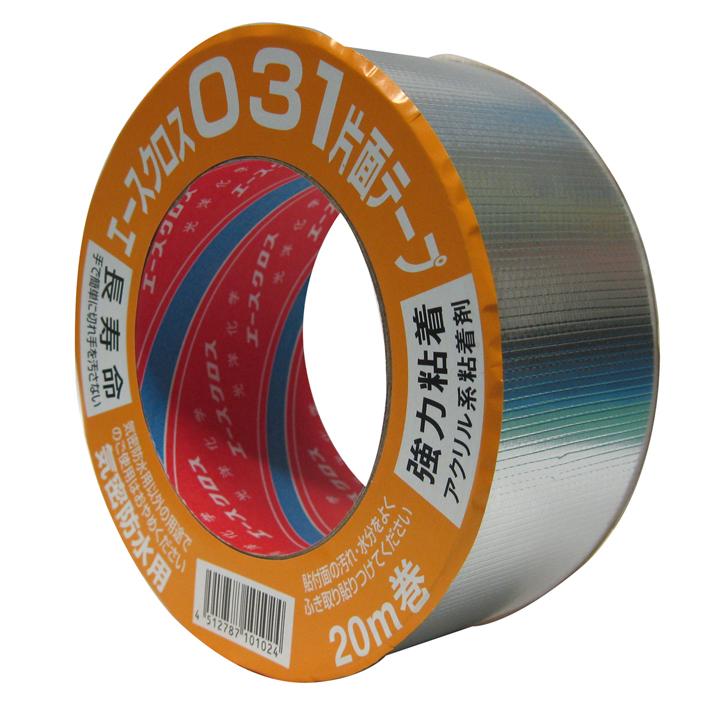 エースクロス031アルミ 送料無料(75mm×20m巻 15巻/セット)