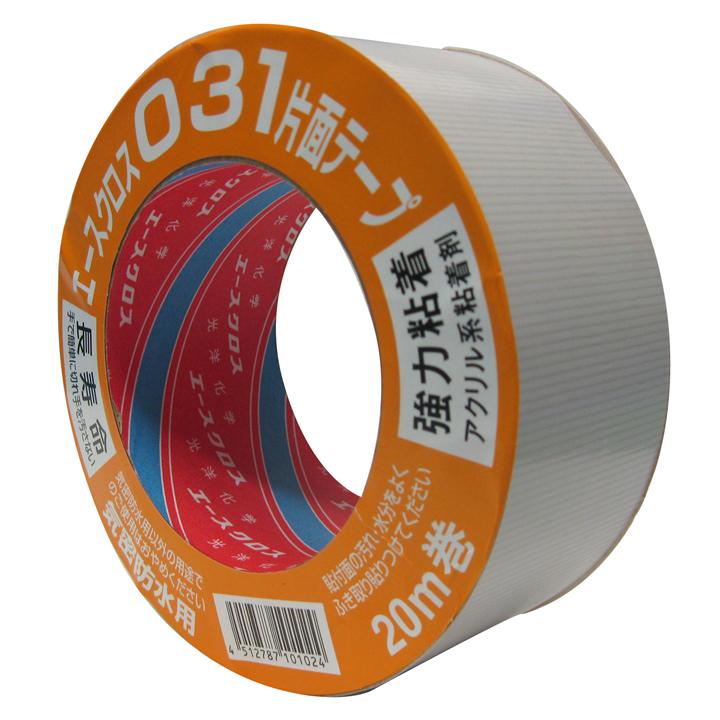 エースクロス031 白・黒 送料無料(50mm×20m 20巻/ケース)