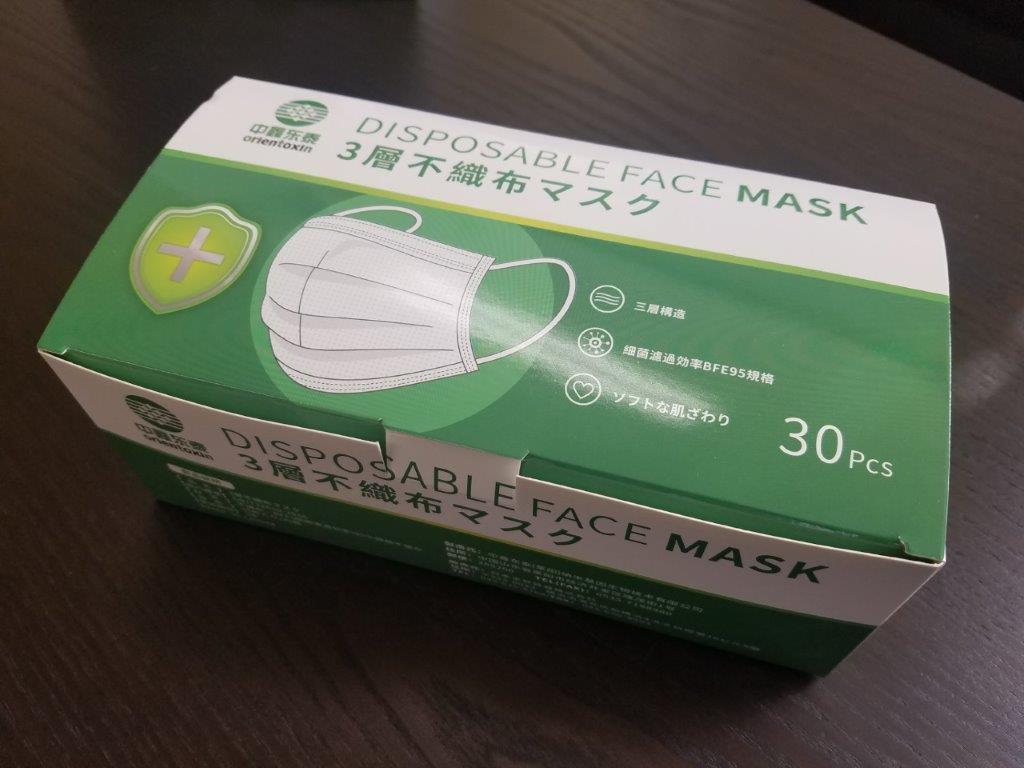 使い捨て三層不織布マスク900枚