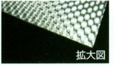 アルミ養生シート 送料無料 (1000mm×50m 10本/セット)