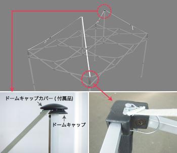 かんたんてんと3オプション レインサポートベルトセット 送料無料!(かんたんてんと3 KA/3W用/1セット)
