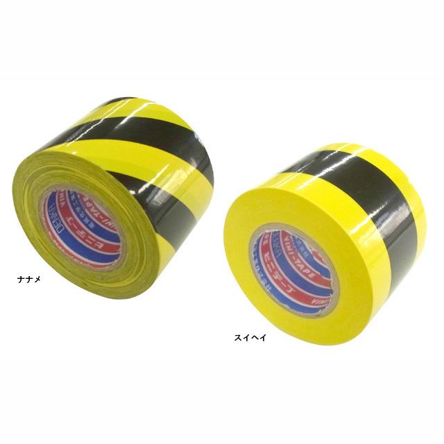 ビニトラテープ 送料無料!(0.2mm厚×45mm厚×10m 100巻/セット)