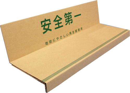 段吉 直用 送料無料!!(730×200〜240×130〜170 1箱16枚 3箱/セット)