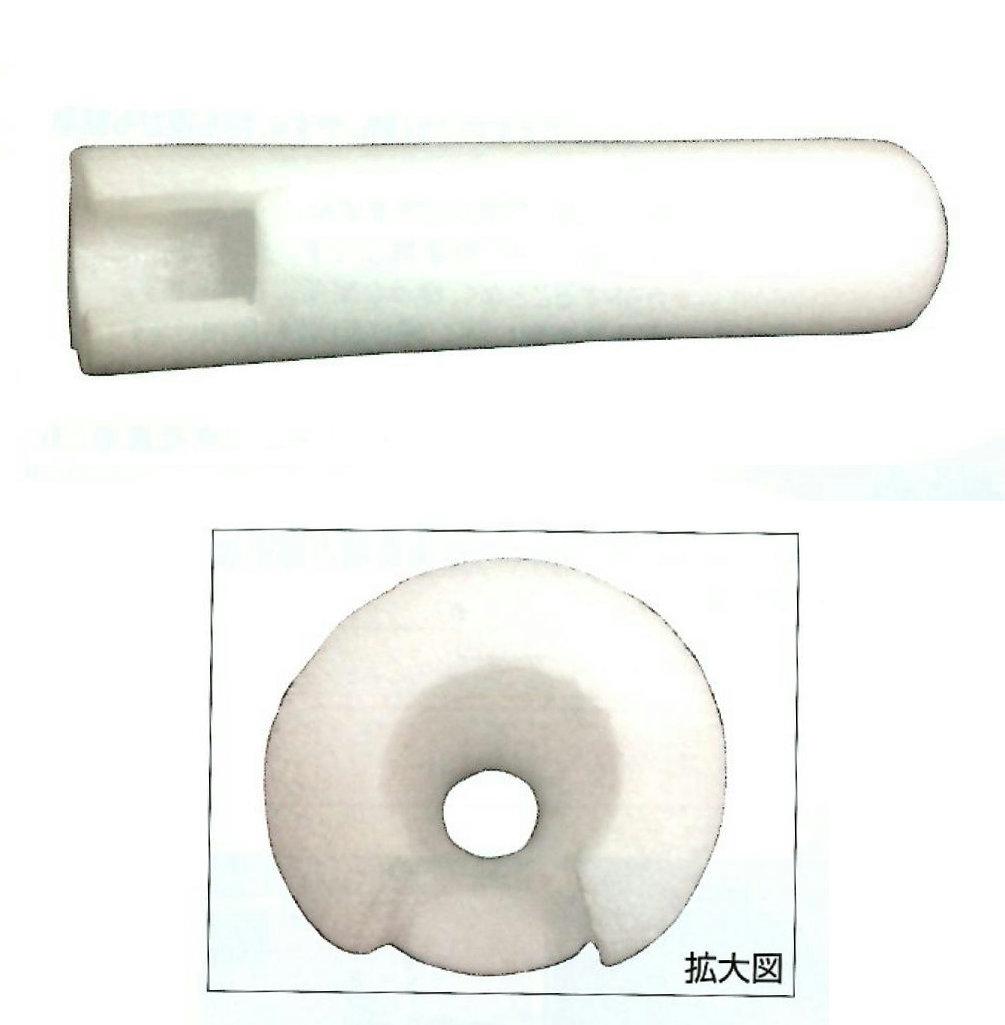 ドアレバーカバー 送料無料 (10mm厚×内径18mm×長さ150mm 200個/ケース)