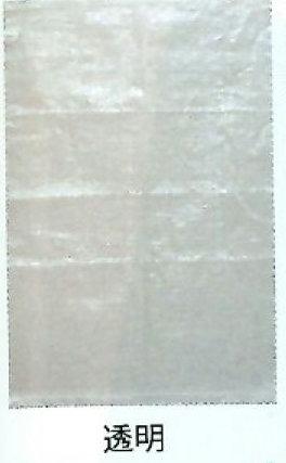 ゴミ分別袋(透明)送料無料 (880mm×580mm 500枚/セット)