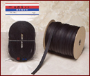 ホロタイト定尺タイプ 送料無料 (幅20mm×厚2mm×長さ15m 1本)