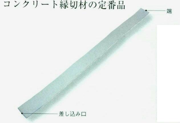 鉄筋カバー平型(4mm) 送料無料!(4mm厚×1000mm 500本セット)