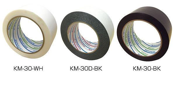 気密テープ KM30D両面50 BK 送料無料!(50mm×20m巻 48個/セット)