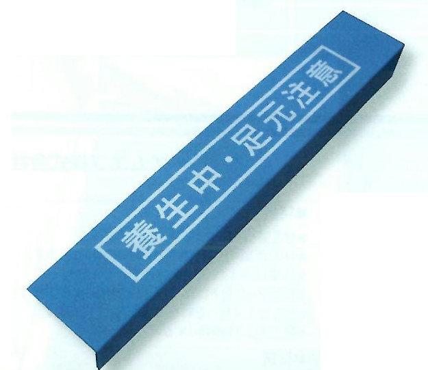 カマチマン 送料無料!(5mm厚×100mm框×150mm踏み板×910mm 10枚/セット)