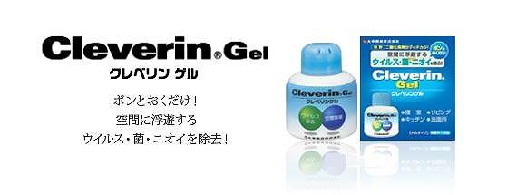 クレベリンG 150g 送料無料!(90mm×83mm×70mm 30個/セット)