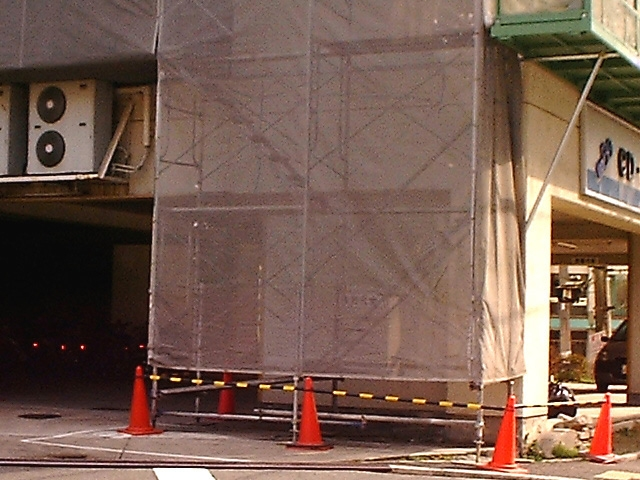 塗装飛散防止ネット国産品(4色有り) 送料無料!(1.8m×5.1m 50枚/セット)