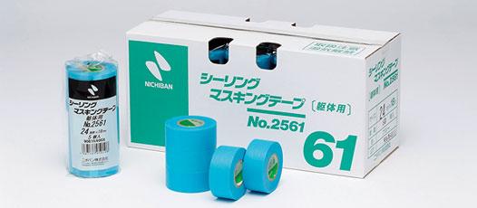 マスキングテープ(ニチバン #2561 ブルー色) 送料無料!(24mm×18m巻 500個/セット)