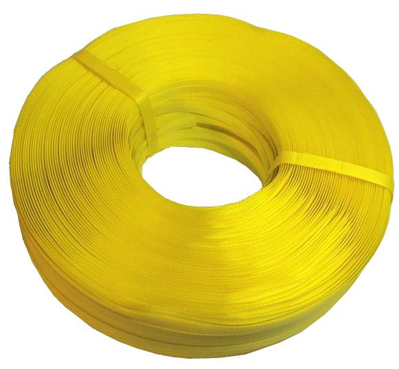 PPバンド機械用 送料無料(15.5mm幅×2500m 2巻/セット)