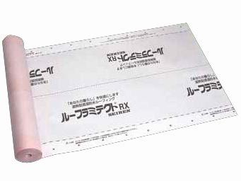 ルーフラミテクトRX 送料無料!(1000mm幅×40m巻 2本/セット)