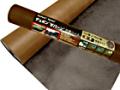 ザバーン防草シート 240 ブラック/ブラウン 2.0 送料無料! (2m×30m 1本 重量:約15kg)