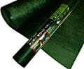 ザバーン防草シート 240グリーン2.0 送料無料! (2m×30m 1本 重量:約15kg)