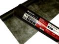 ザバーン防草シート 68ブラック2.0 セパレータタイプ 送料無料!  (2m×50m 1本)
