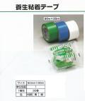 セキスイフィットライトテープ#738(青、緑、白) 送料無料!(38mm幅×25m巻 36個/セット)