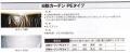 日除けカーテン(濃茶)PEタイプ 送料無料!(2000mm幅×1850mm 100枚/セット)
