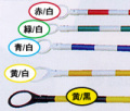 コーンバー L=1500(黄/黒・赤/白・黄/白・緑/白・青/白) 送料無料!(径34パイ L=1500 40本/セット)