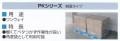 角型カバー PKシリーズ透明 PK-1 送料無料!(900mm×1200mm×1000mm 90枚/セット)