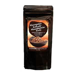 まろやか黒糖マカダミアナッツパッケージ写真