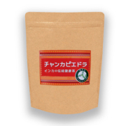 インカの伝統健康茶【チャンカピエドラハーブティー(砕石茶)】80g(4g×20包)