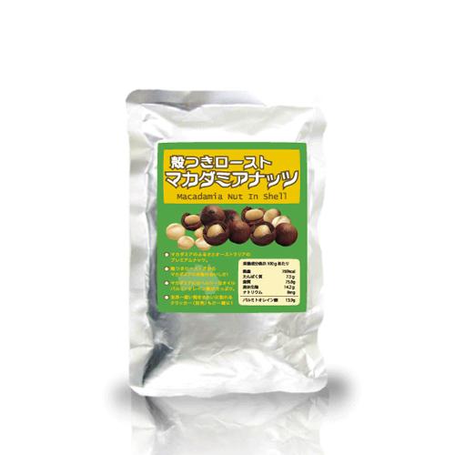 殻付マカダミアナッツ200g商品画像 自然派健康食品なふりショップ