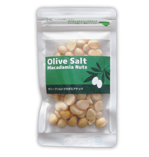 オリーブソルトマカダミアナッツ商品画像