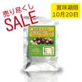 30%OFF!!【売り尽くしセール】殻つきローストマカダミアナッツ 200g