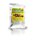 有機JAS殻付マカダミアナッツ200g商品画像 自然派健康食品なふりショップ