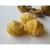 有機殻付ローストマカダミアナッツ