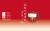 マカダミアオイルとみつろうのクリームトップ画像