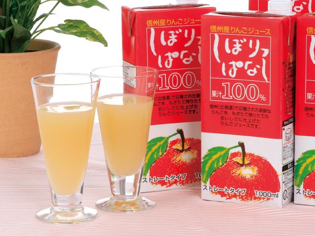 寿高原食品 信州産りんごジュース しぼりっぱなし テトラ 6本セット