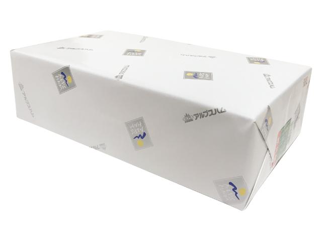 中橋ハムギフト3本箱