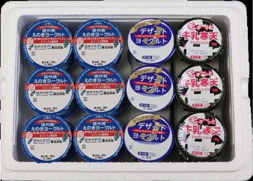 【オンラインショップ限定商品】信州産デザートセット