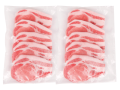 国産豚ロース切身(業務用) 5枚・500g×2パック