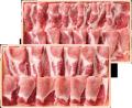 信州SPF豚焼肉セット