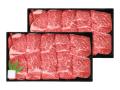 アルプス牛肩ロース焼肉