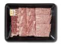 信州プレミアム牛肉肩ロース焼肉