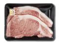 信州プレミアム牛肉ロースステーキ