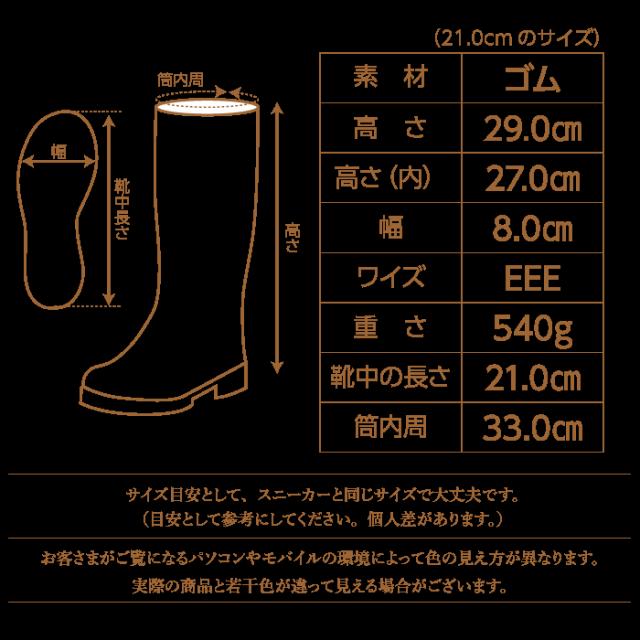 ジュニア・レディース用防寒長靴《ミツウマ》Gフィールド4002