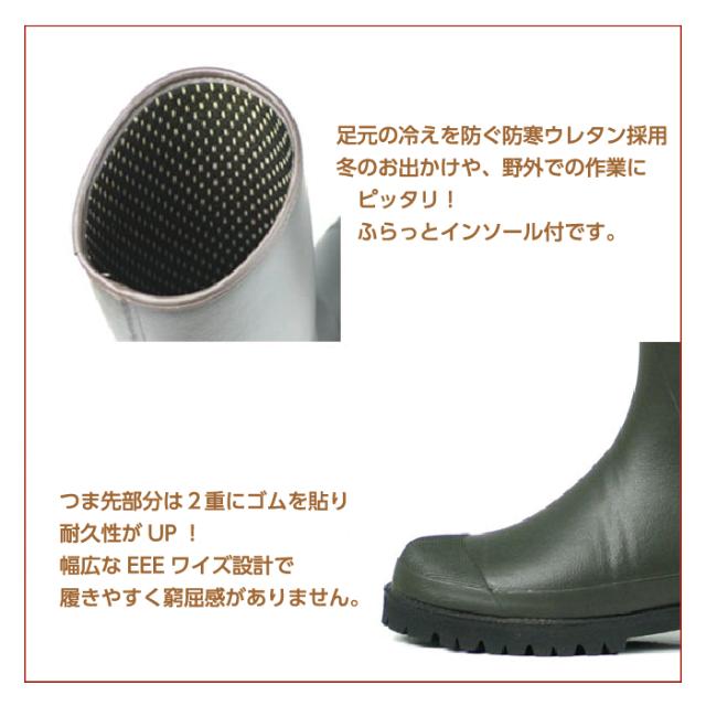暖かでスタイルの良い防寒フィールドブーツ 《ミツウマ》グリーンフィールドGF100MU