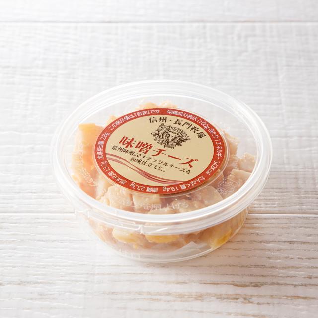 味噌チーズ90g