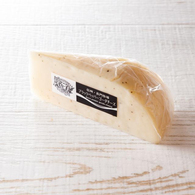 ブラックペッパーゴーダチーズ150g