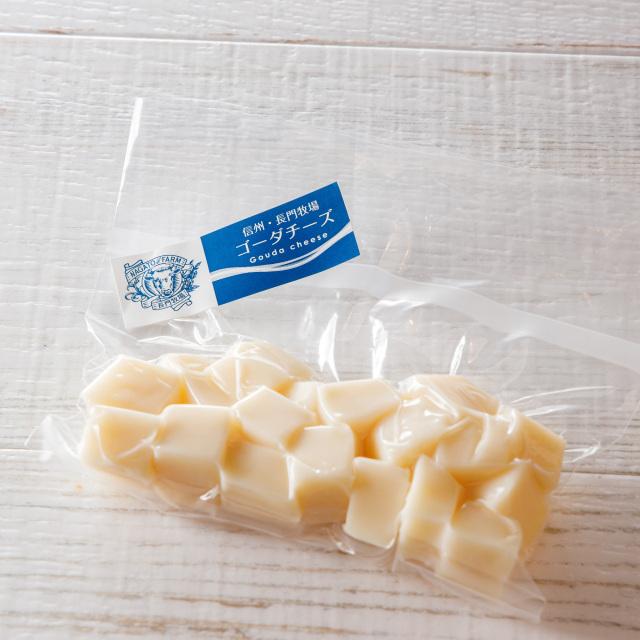 ゴーダチーズ(ダイスカット)80g