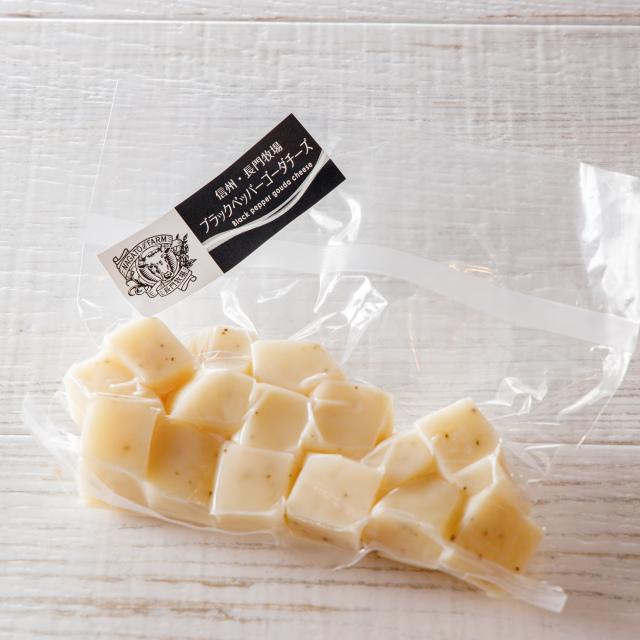 ブラックペッパーゴーダチーズ(ダイスカット)80g